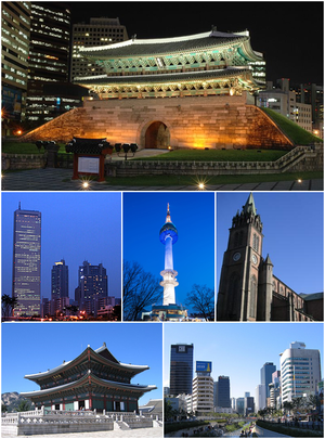 https://upload.wikimedia.org/wikipedia/commons/thumb/0/0a/Seoul_montage.PNG/300px-Seoul_montage.PNG