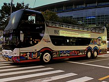 https://upload.wikimedia.org/wikipedia/commons/thumb/c/ce/BUSAN_CITY_TOUR_BUS_BUSAN_SOUTH_KOREA_OCT_2012.jpg/220px-BUSAN_CITY_TOUR_BUS_BUSAN_SOUTH_KOREA_OCT_2012.jpg